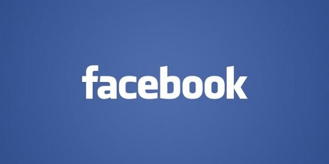 Facebook'un Yeni Bombası Patladı!(Site içinde arama yapılmasıyla ilgili)