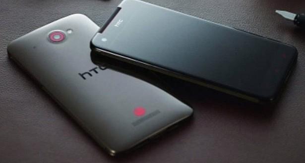 HTC M7'nin Görüntüsü Sızdırıldı