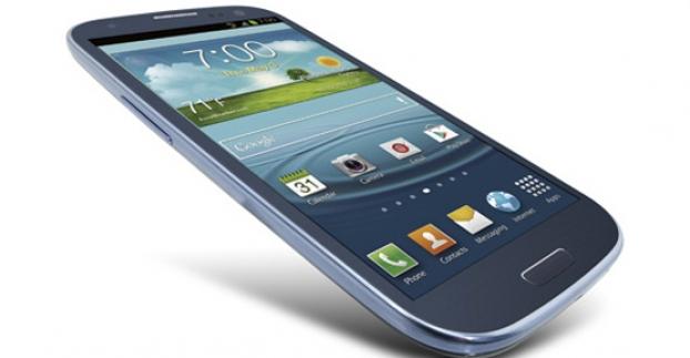 Galaxy S4'ün Ekranı Nasıl Olacak?