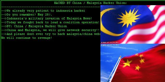 Çinli Hackerlar İşte Böyle Saldırıyor