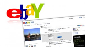 rusya ebay satis