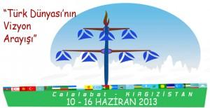 turk dunyasi sosyal bilimler kongresi 2013