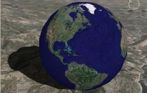 islami google earth basir