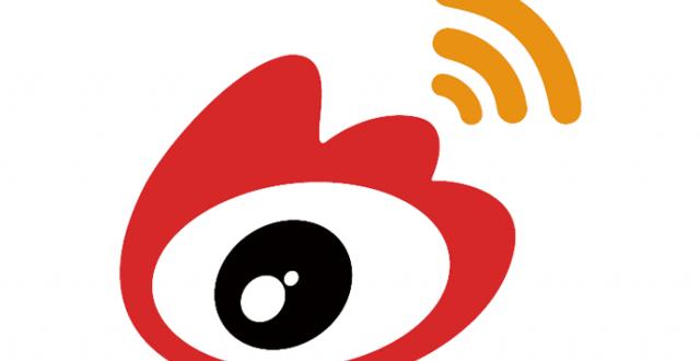 Weibo'nun Hisseleri Satıldı