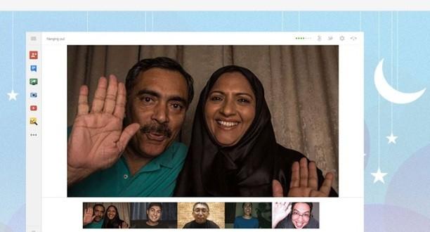 Google'dan Özel Ramazan Sayfası