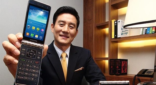 Samsung Galaxy Golden Hakkında Herşey