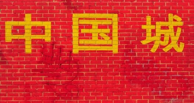 Çin Haber Sitelerini Engellemeye Devam Ediyor