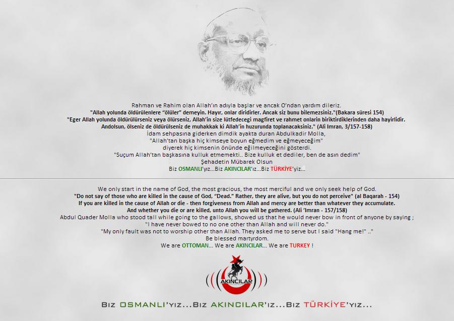 banglades hack akincilar