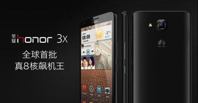 8 Çekirdekli İşlemcisiyle Huawei Glory 3X