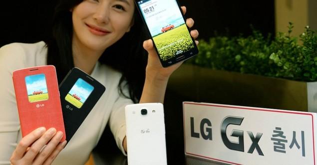 LG Gx Bomba Gibi Geliyor