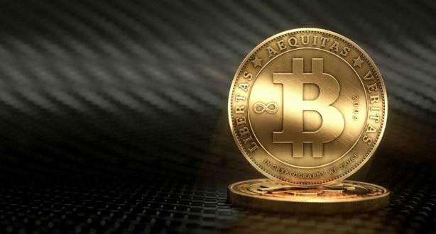 Bitcoin Nedir Nasıl Kullanılır