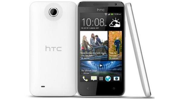 HTC Desire 310 Yakında Gelecek