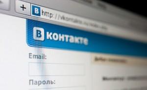 vkontakte rusyanin facebooku
