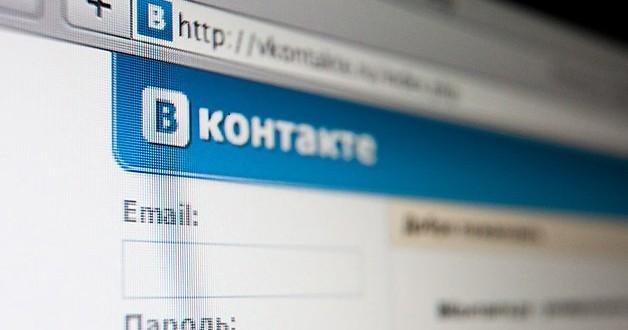 Rusya'nın Facebook'u Vkontakte Kara Listede