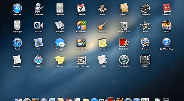 Mac OSX 10.8.4 Güncellemesi Kullanımda