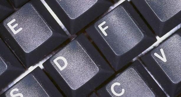 Fare Kullanmadan Bilgisayarınızı Yönetin