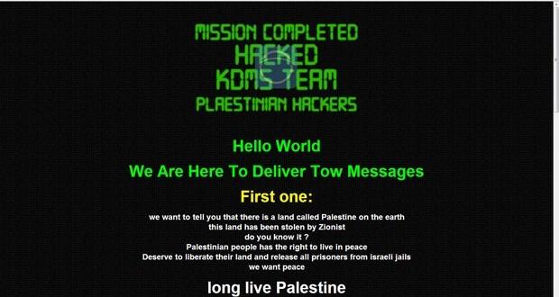 WhatsApp Filistinli Hackerler Tarafından Hacklendi