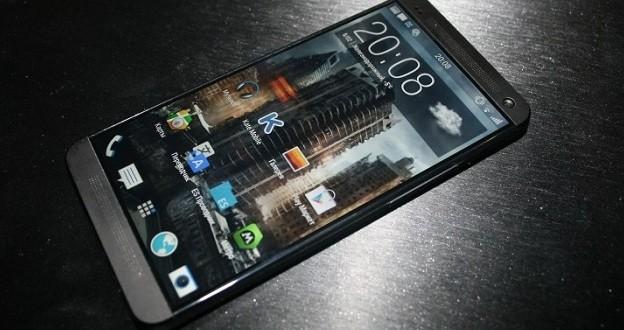 Huzurlarınızda HTC M8
