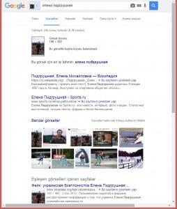 googleda-resim-ara-2